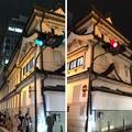 Photos: 三津寺砦跡/三津寺(中央区)