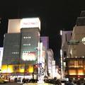 Photos: 道頓堀商店街・御堂筋交差点(中央区)