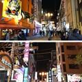Photos: 道頓堀商店街(中央区)相合橋筋