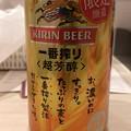 Photos: 晩酌(´ε` )