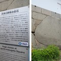 大坂城(大阪府大阪市中央区)大手桝形