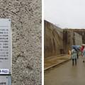 大坂城(大阪府大阪市中央区)桜門桝形・蛸石