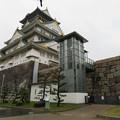 Photos: 大坂城(大阪府大阪市中央区)復興天守
