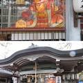 三光神社・真田丸跡(大阪市天王寺区)拝殿