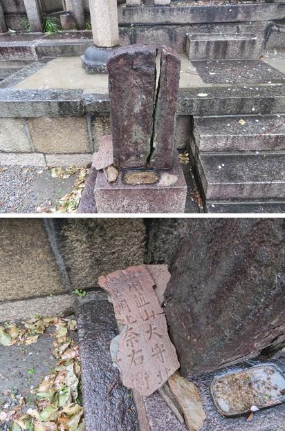 専念寺(大阪市中央区)北条家筆頭家老 朝比奈右衛門尉泰寄墓