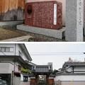 Photos: 法性寺(大阪市中央区)坂本龍馬の隠れ寺・ボードウィン寓居