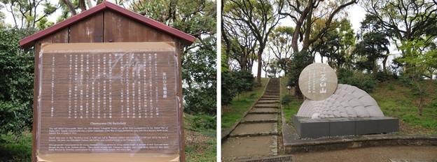 茶臼山・茶臼山古墳(大阪市天王寺区)陣跡碑