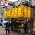 Photos: やまちゃん本店(大阪市阿倍野区)