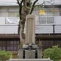 北畠顕家之墓(大阪市阿倍野区)