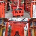 阿部野神社(大阪市阿倍野区)旗上芸能稲荷社