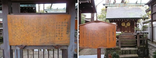 阿部野神社(大阪市阿倍野区)勲の宮