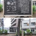 Photos: 摂津国分寺跡(市営国分公園。大阪市天王寺区)
