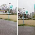 Photos: 木津砦(大阪市西成区)/出城公園