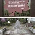 聖衆来迎寺(大津市比叡辻)