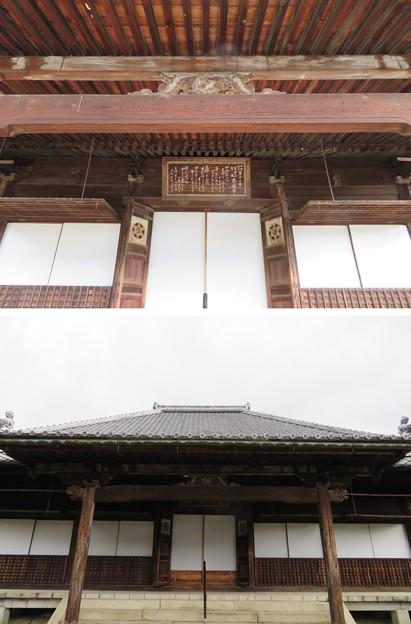 聖衆来迎寺(大津市比叡辻)本堂