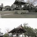 Photos: 聖衆来迎寺(大津市比叡辻)鐘楼