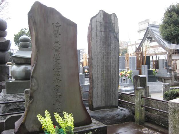 金峰山高林寺(文京区向丘)緒方洪庵墓