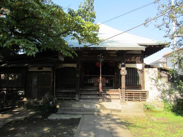 竹園山最勝寺教学院 目青不動尊(世田谷区)