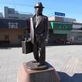 Photos: フーテンの寅像(京成金町線 柴又駅前。葛飾区)