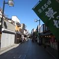 Photos: 帝釈天参道(葛飾区柴又)
