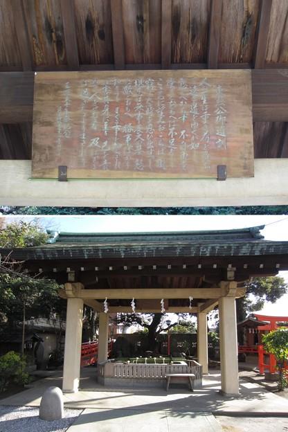 葛西神社(葛飾区)手水舎