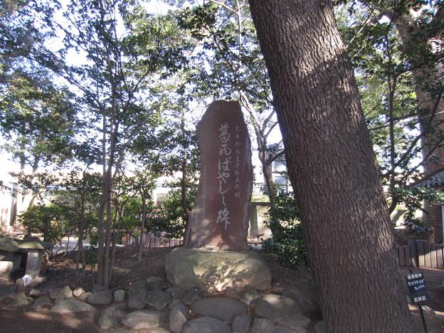 葛西神社(葛飾区)葛西ばやし碑