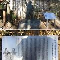 Photos: 亀有香取神社(葛飾区)両さん像
