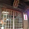 Photos: 青砥神社(葛飾区青戸)