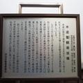 Photos: 東江寺(渋谷区広尾)