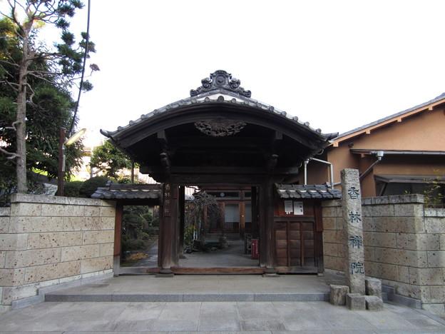 香林院(渋谷区広尾)