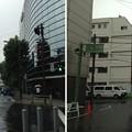 Photos: 千駄ヶ谷町・門前町(千駄ヶ谷2丁目)