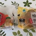 Photos: 午の日じゃないけど食いたくなって(゜▽、゜)(ファミマ)