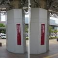 金沢駅東口ロータリー(石川県)