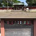 尾崎神社(金沢市)神門