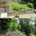 Photos: 金沢城(石川県営 金沢城公園)いもり坂・薪の丸
