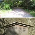 Photos: 金沢城(石川県営 金沢城公園)鉄門跡・本丸