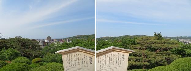 兼六園(金沢市)眺望台