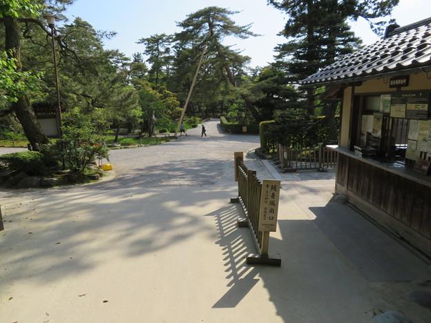 Photos: 兼六園(金沢市)随身坂出口