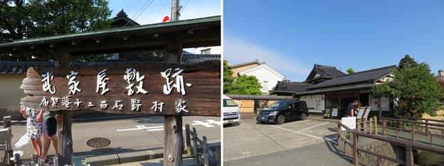 長町武家屋敷跡(金沢市)野村家