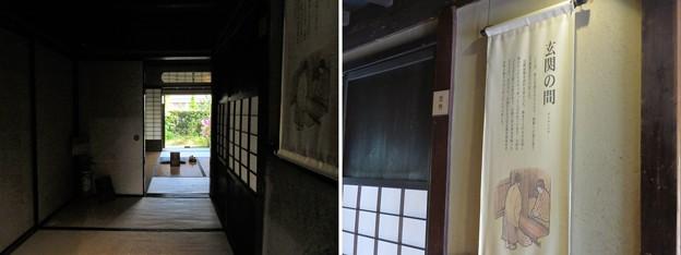 長町武家屋敷跡(金沢市)足軽資料館清水家