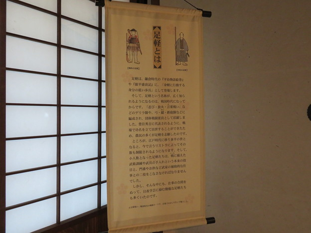 長町武家屋敷跡(金沢市)足軽資料館高西家