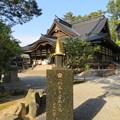尾山神社(金沢市)利家公金鯰尾兜
