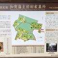 加賀藩前田家墓所(金沢市 野田山墓地)