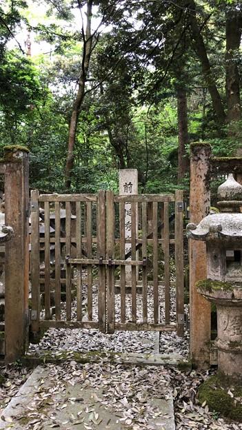 加賀藩前田家墓所(金沢市 野田山墓地)14代慶寧側室 梃秀墓