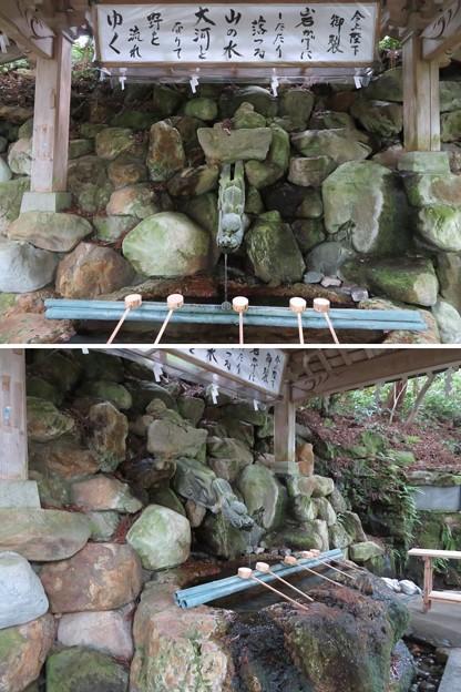 白山比咩神社(白山市)手水舎
