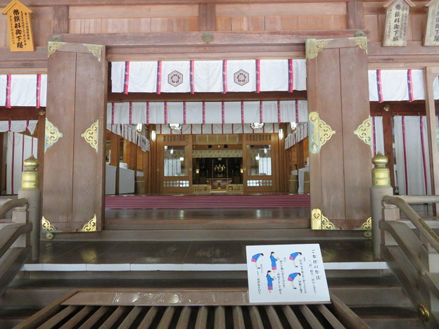 白山比咩神社(白山市)幣拝殿