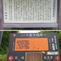 大聖寺城・大聖寺藩陣屋(石川県加賀市)