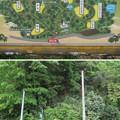 Photos: 大聖寺城・大聖寺藩陣屋(石川県加賀市)