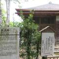大聖寺城(石川県加賀市)長流亭