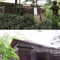 Photos: 大聖寺城(石川県加賀市)長流亭